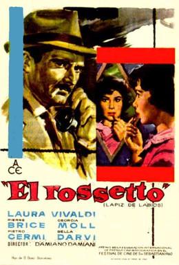 Постер фильма Губная помада (1960)