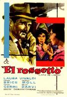 Губная помада (1960)