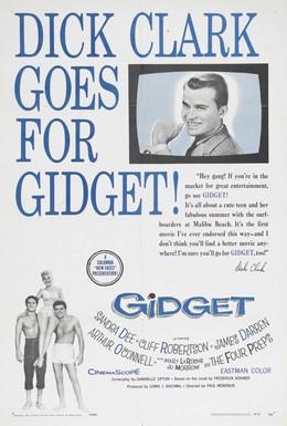 Постер фильма Гиджет (1959)