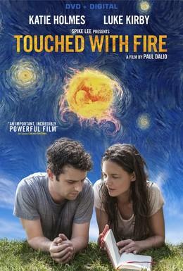 Постер фильма Прикосновение огнём (2015)