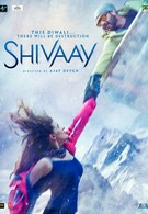 Шивай (2016)