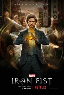 Постер фильма Железный кулак (2017)