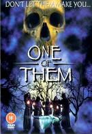 Один из них (2003)