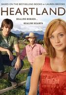 Хартлэнд (2007)