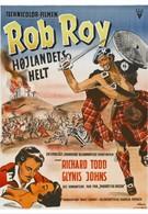 Роб Рой, неуловимый разбойник (1953)