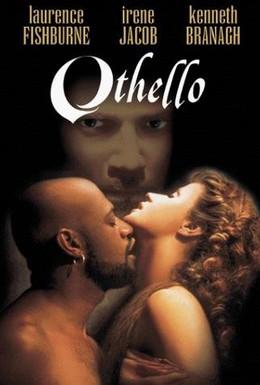 Постер фильма Отелло (1995)