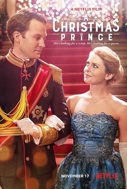 Постер фильма Принц на Рождество (2017)