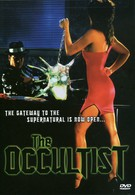 Оккультист (1988)