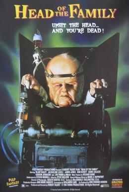 Постер фильма Глава Семейства (1996)