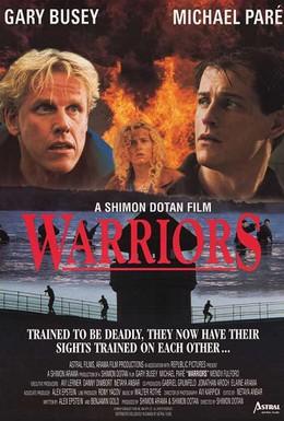 Постер фильма Воины (1994)