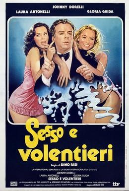Постер фильма Секс – и охотно (1982)