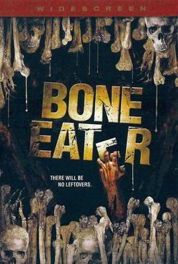 Постер фильма Пожиратель (2007)