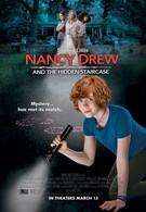 Нэнси Дрю и потайная лестница (2019)
