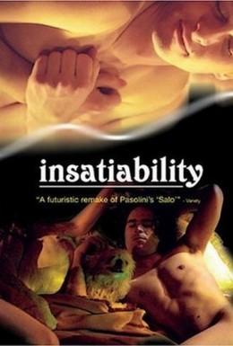 Постер фильма Ненасытность (2003)