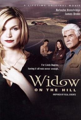 Постер фильма Вдова на холме (2005)