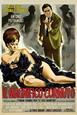 Постер фильма Великолепный рогоносец (1964)