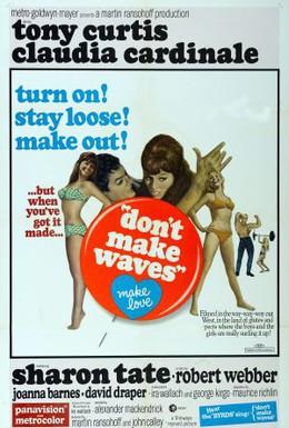 Постер фильма Не гони волну (1967)