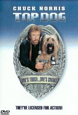 Постер фильма Главная собака (1995)