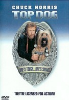 Главная собака (1995)