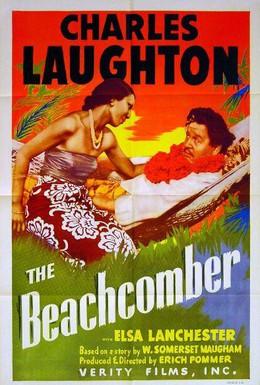 Постер фильма Сосуд гнева (1938)