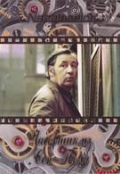 Часовщик из Сен-Поля (1974)