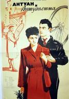 Антуан и Антуанетта (1947)