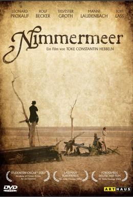 Постер фильма Никогда без моря (2006)