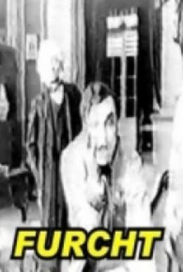 Постер фильма Страх (1917)