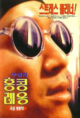 Постер фильма Из темноты (1995)