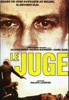 Следователь (1984)
