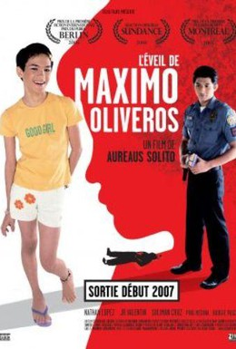 Постер фильма Цветение Максимо Оливероса (2005)