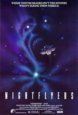 Постер фильма Ночной полёт (1987)