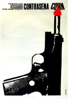 Пароль Корн (1968)