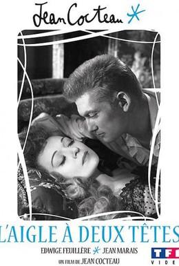 Постер фильма Двуглавый орел (1948)