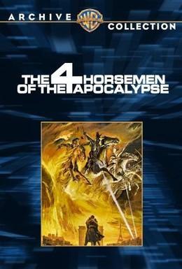 Постер фильма Четыре всадника Апокалипсиса (1962)