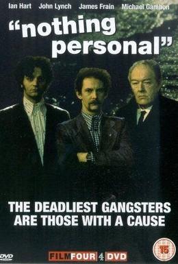 Постер фильма Ничего личного (1995)