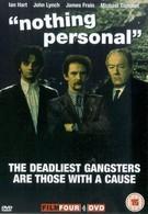 Ничего личного (1995)