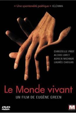 Постер фильма Живущий мир (2003)