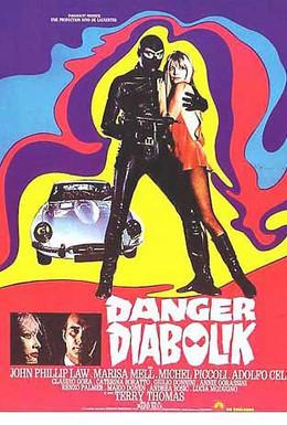 Постер фильма Дьяболик (1968)