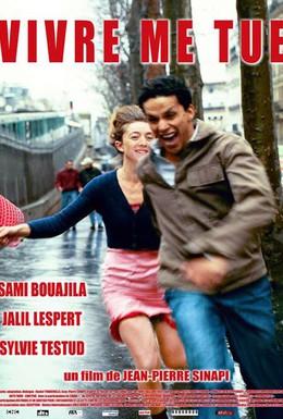 Постер фильма Жизнь меня убивает (2002)