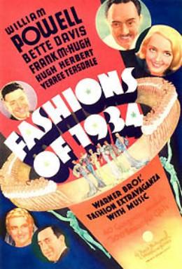 Постер фильма Только любовь (1934)