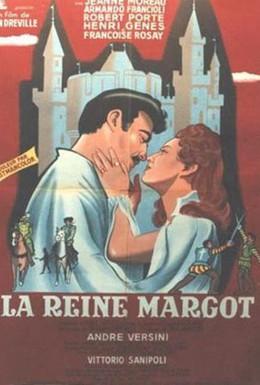 Постер фильма Королева Марго (1954)