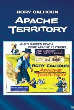 Постер фильма Территория апачей (1958)