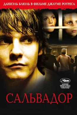 Постер фильма Сальвадор (2006)