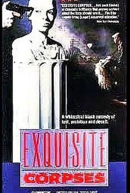 Постер фильма Изысканная мертвечина (1989)