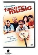 Услышь музыку (2000)