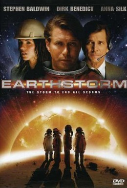 Постер фильма Земля под ударом (2006)