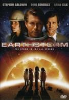 Земля под ударом (2006)