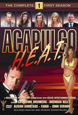 Постер фильма Жара в Акапулько (1993)