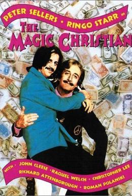 Постер фильма Волшебный христианин (1969)